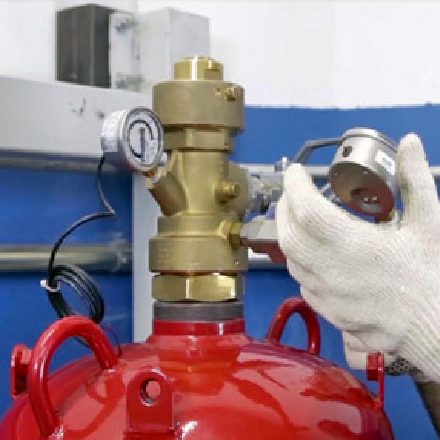 Extintores SMH